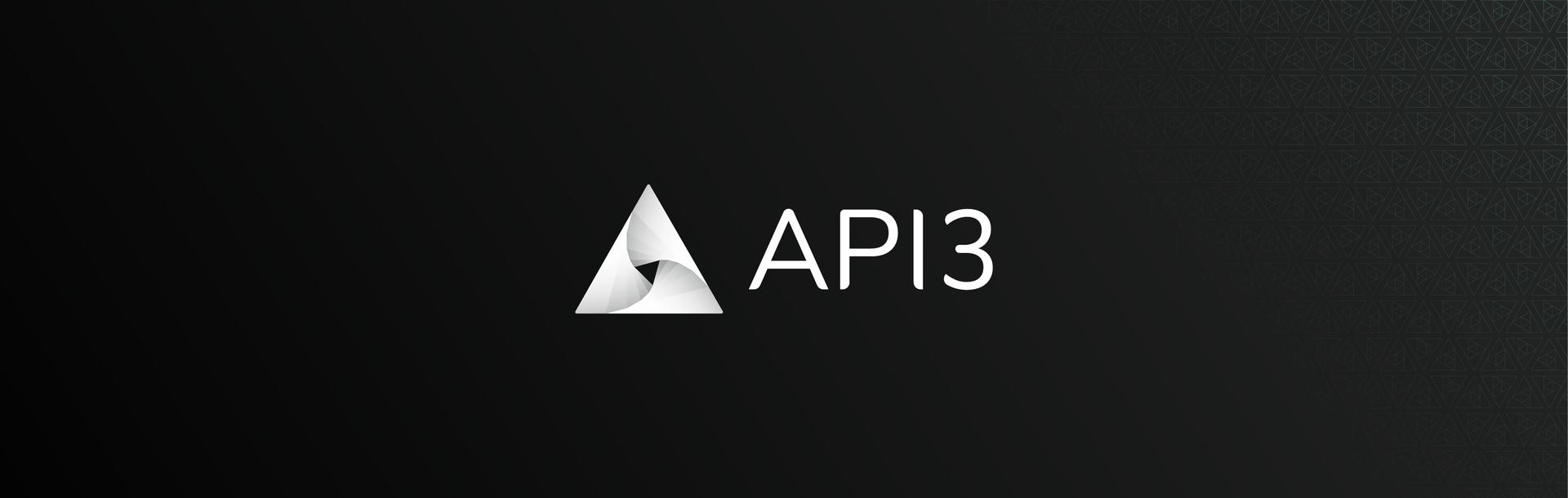 深入了解去中心化的API服务:API3