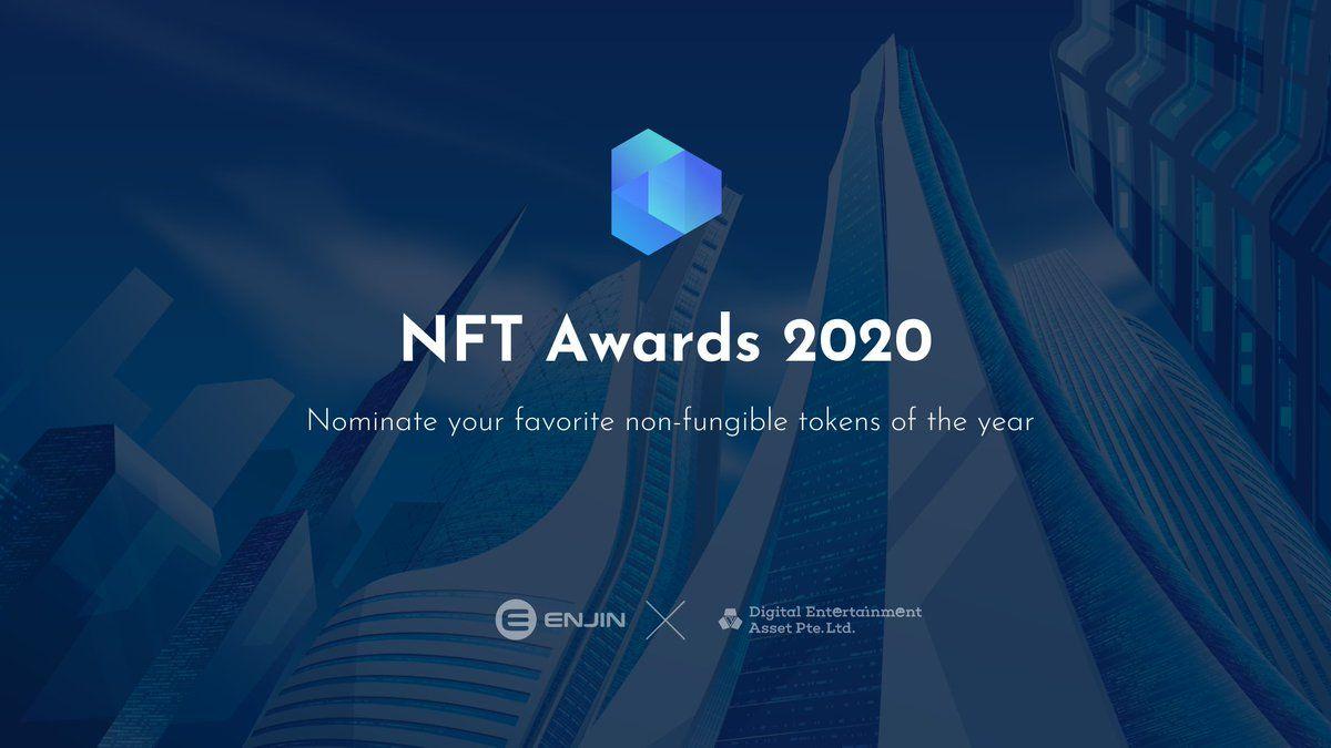 2020年度 NFT 大奖正在接受提名