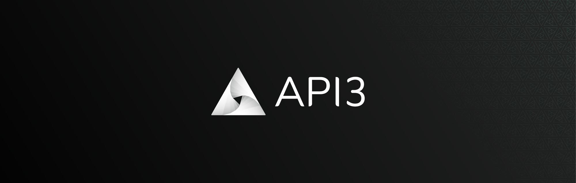 打通区块链与现实世界的最后一公里: API3