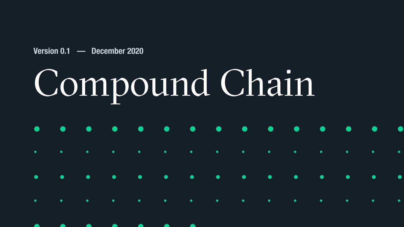 Compound发布Compound链白皮书!