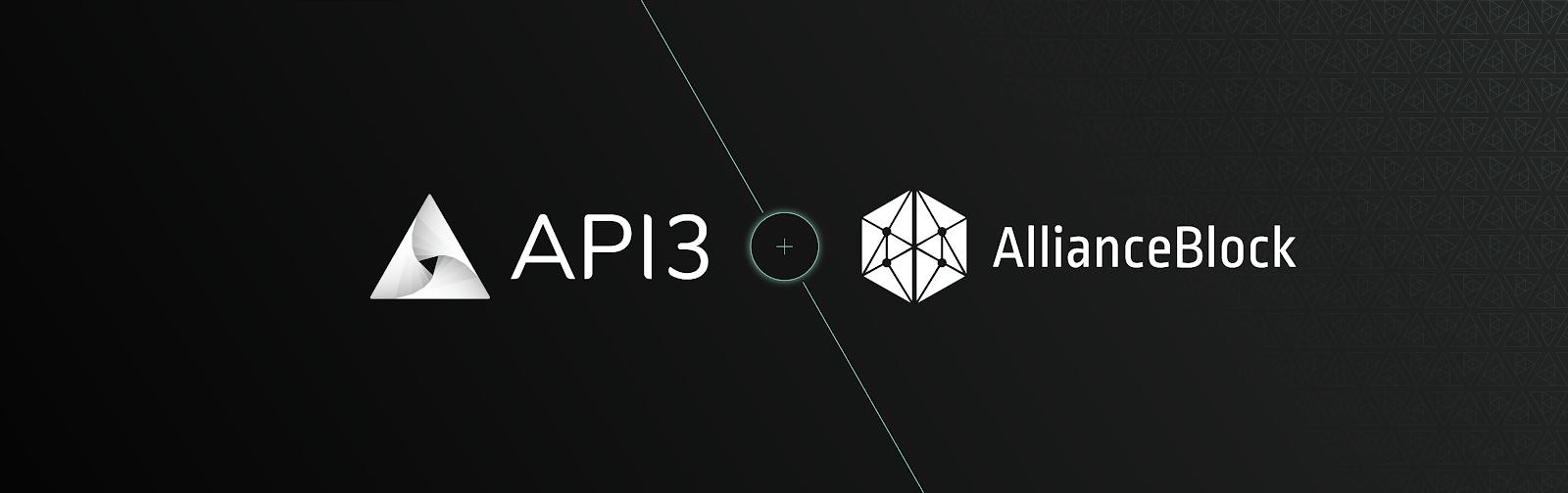 API3 与 AllianceBlock 达成合作伙伴关系并宣布合作计划