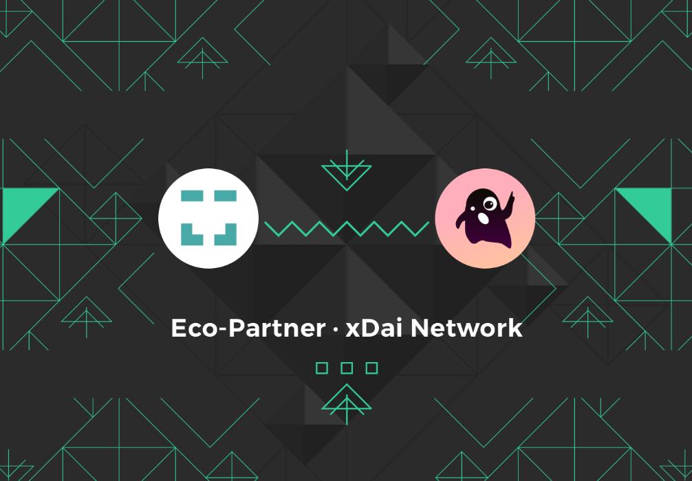 DAOSquare 成为 xDai 生态合作伙伴