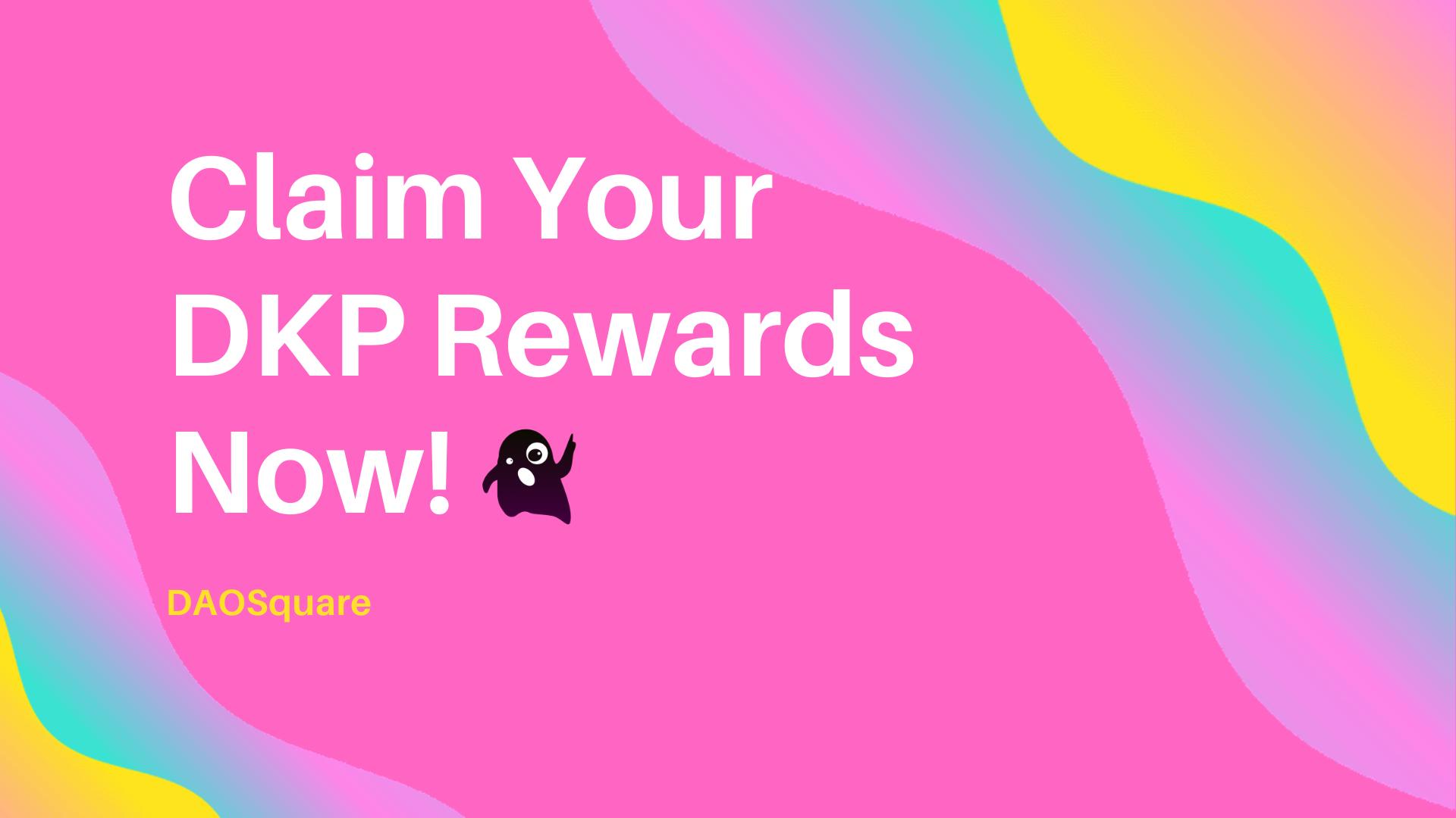 DKP奖励领取教程