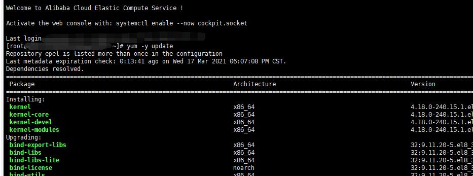 15-服务器yum升级