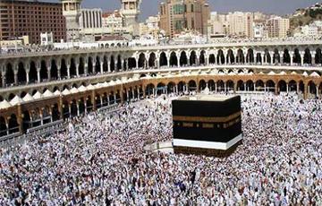 Takaful Salam Ziarah Baitullah