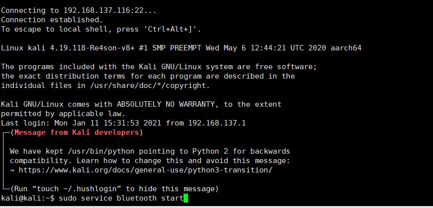 树莓派安装kali linux后开启蓝牙