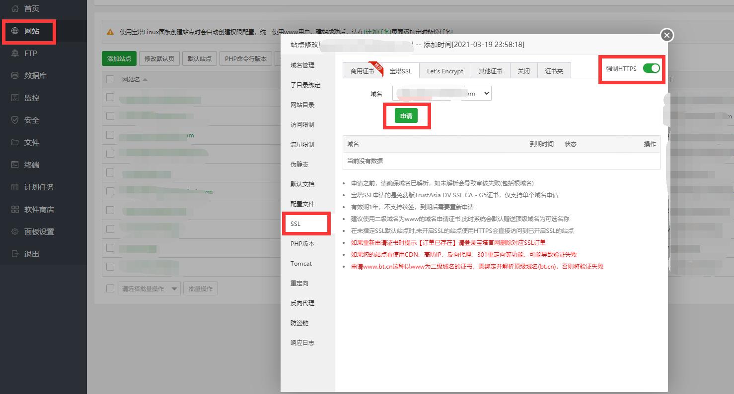 自建bitwarden管理全平台密码