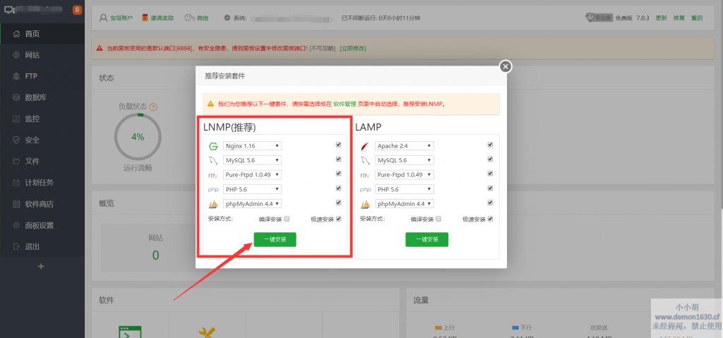 搬瓦工vps的IP被封  V2Ray+WebSocket(ws)+TLS+Nginx+网站+Cloudflare