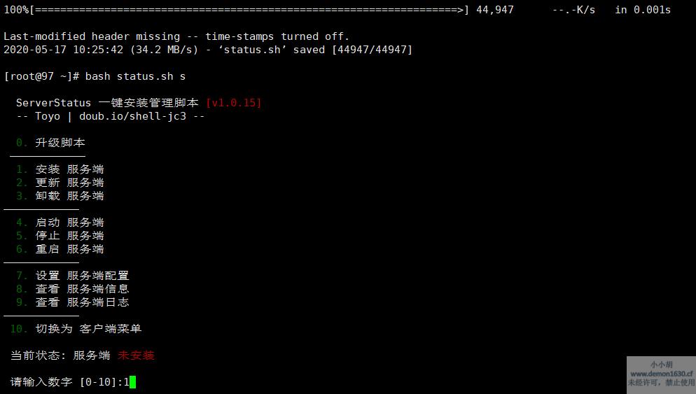 安装服务器监控探针ServerStatus-Toyo 教程