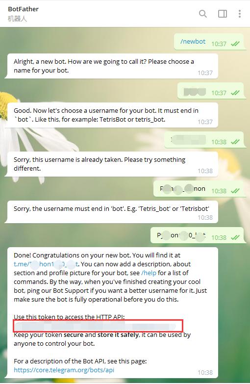 python使用telegram机器人发送消息进行推送