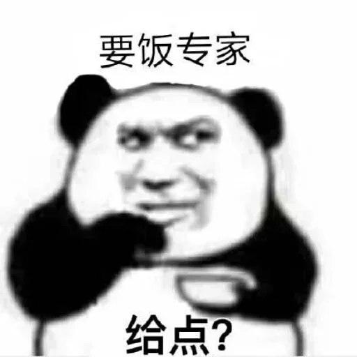 yaofan expert