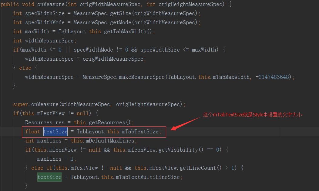 TabLayout源码中对Tab文字大小做了限制