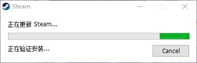 Steam更新小白窗