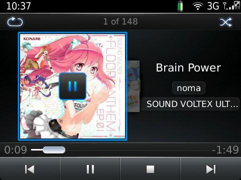 听Brain Power