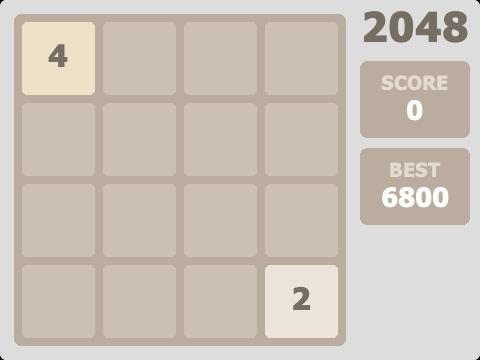 2048菜鸡分数