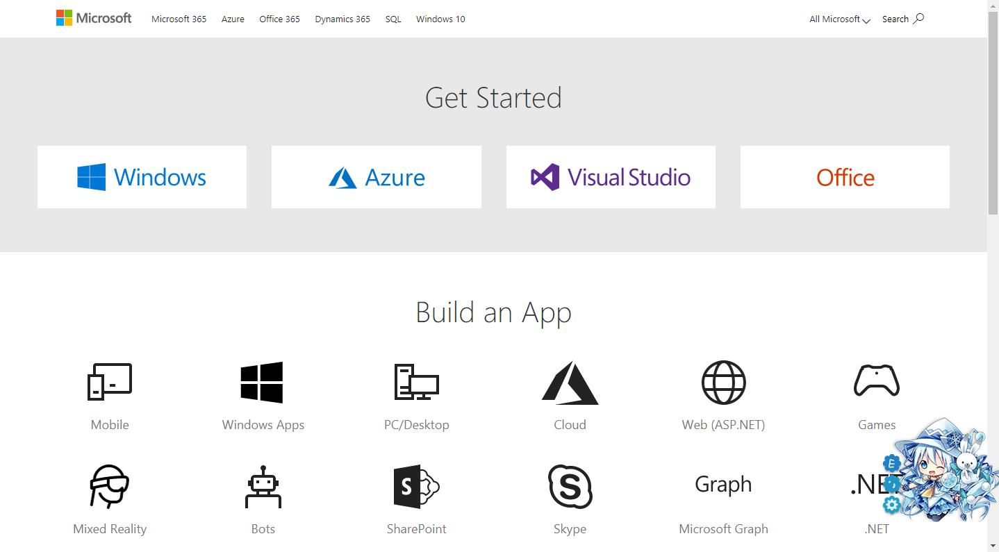 微软开发者中心