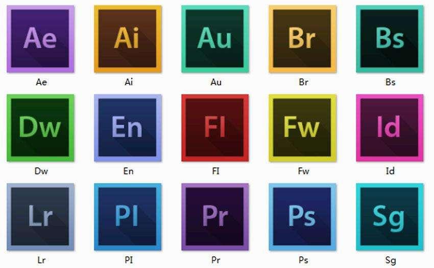 【2020破解版免费Adobe全家桶】ps、pr、ae、au等16款软件