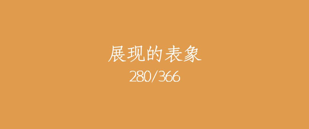 image-20201006232744451