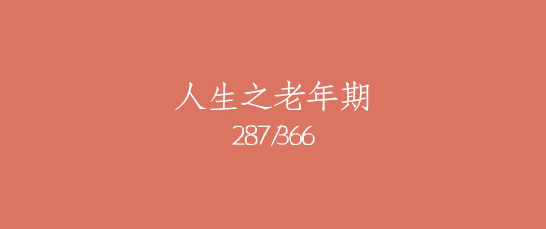image-20201013224727815
