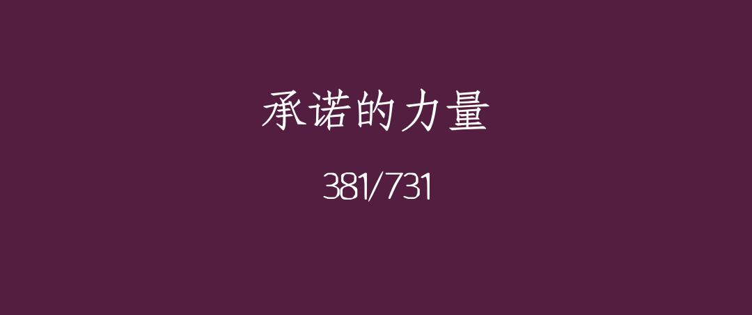 image-20210115084810275