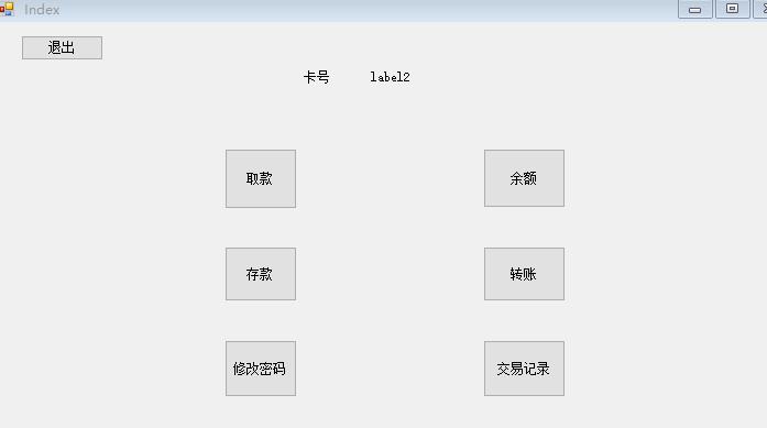 Winform-CRS-Demo插图(8)