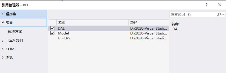 Winform-CRS-Demo插图(6)