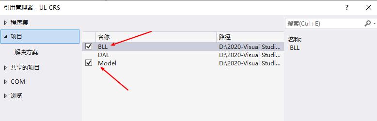 Winform-CRS-Demo插图(4)