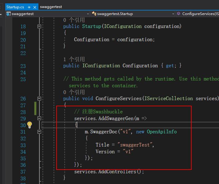 .Net core-Swashbuckle配置插图(2)