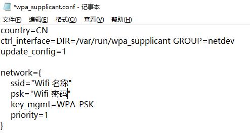 wifi file