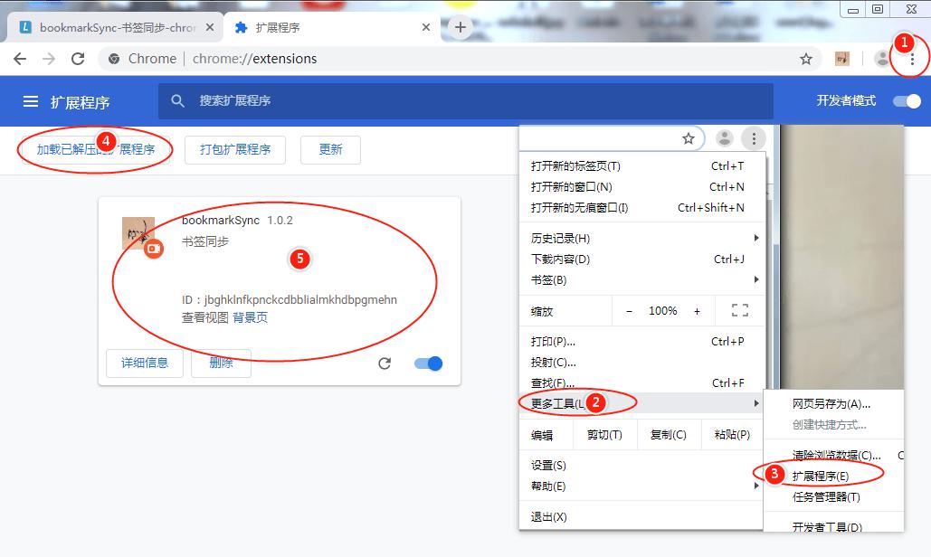 程序包无效