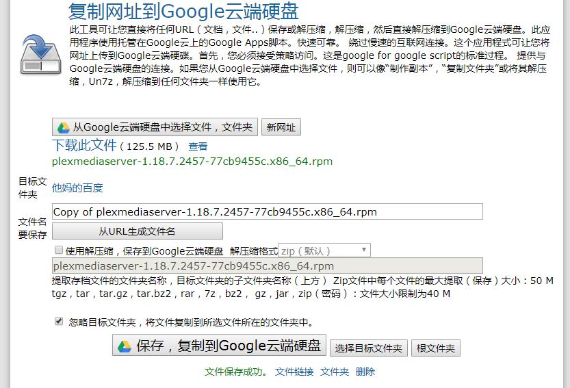基本功能翻译