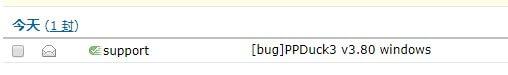 提交bug