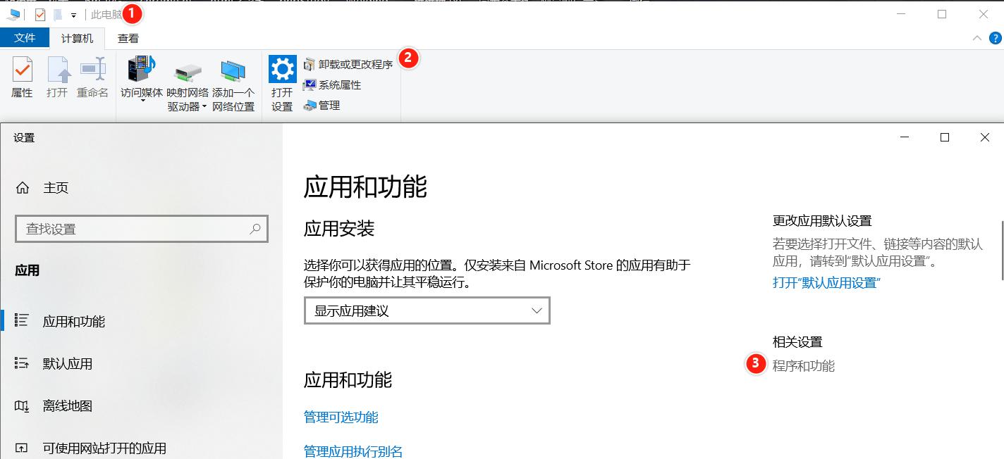 启用Windows SMB功能