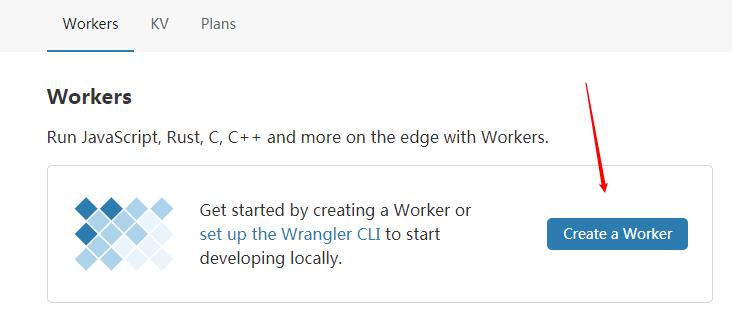 Create a Worker
