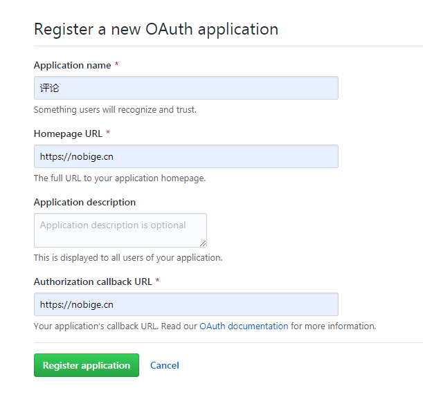 GitHub Application