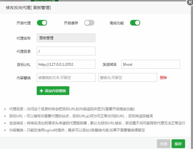 借助cloudflare让你的纯ipv6服务器不再吃灰!插图1