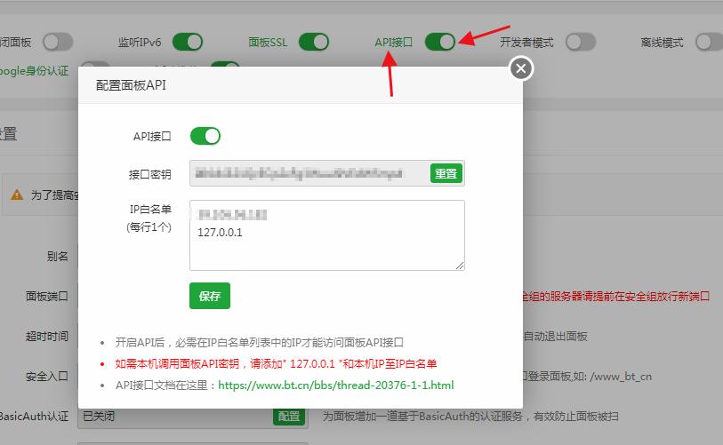 借助cloudflare让你的纯ipv6服务器不再吃灰!插图2