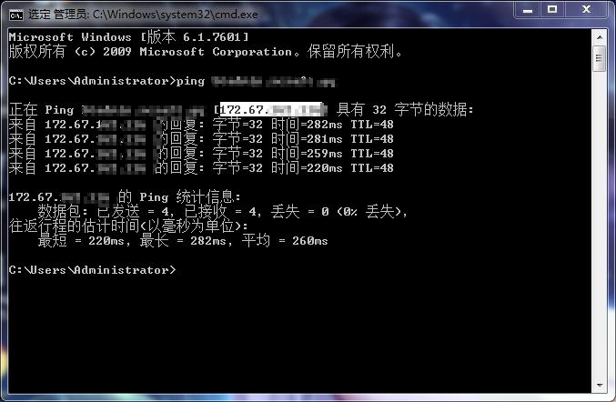 借助cloudflare让你的纯ipv6服务器不再吃灰!插图3
