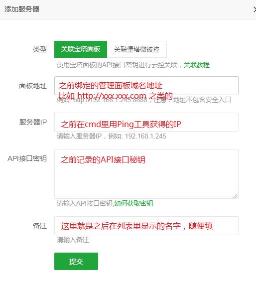 借助cloudflare让你的纯ipv6服务器不再吃灰!插图4