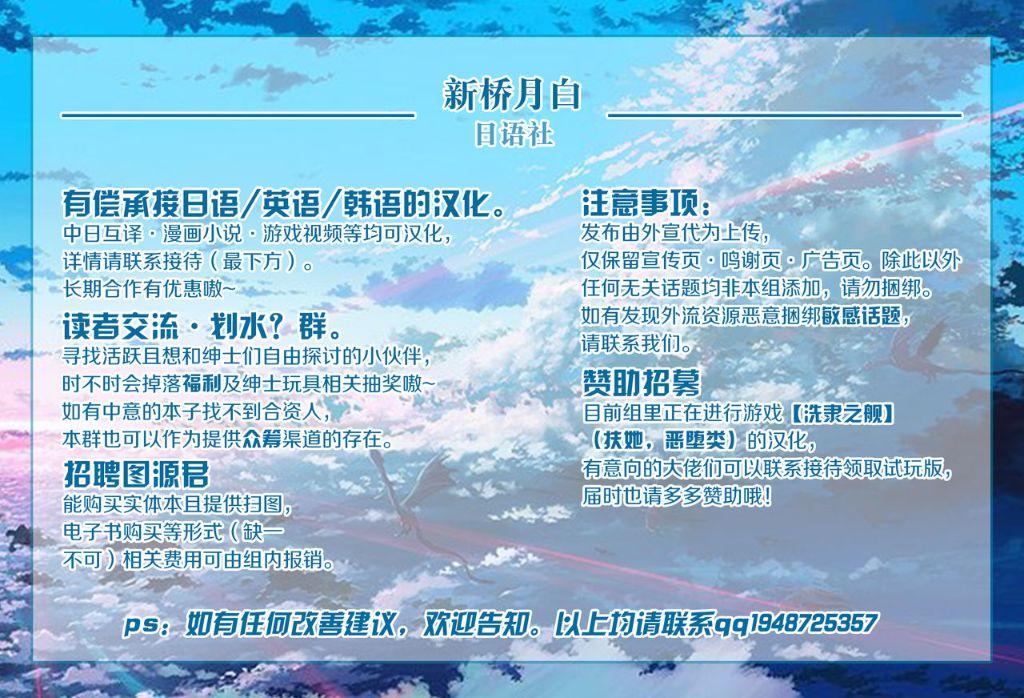 紅 豬 線上 看 中文 版