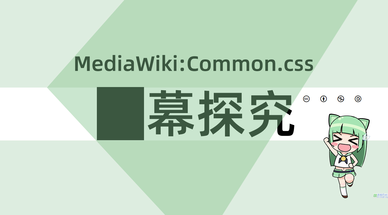 探究文字黑幕(Heimu)