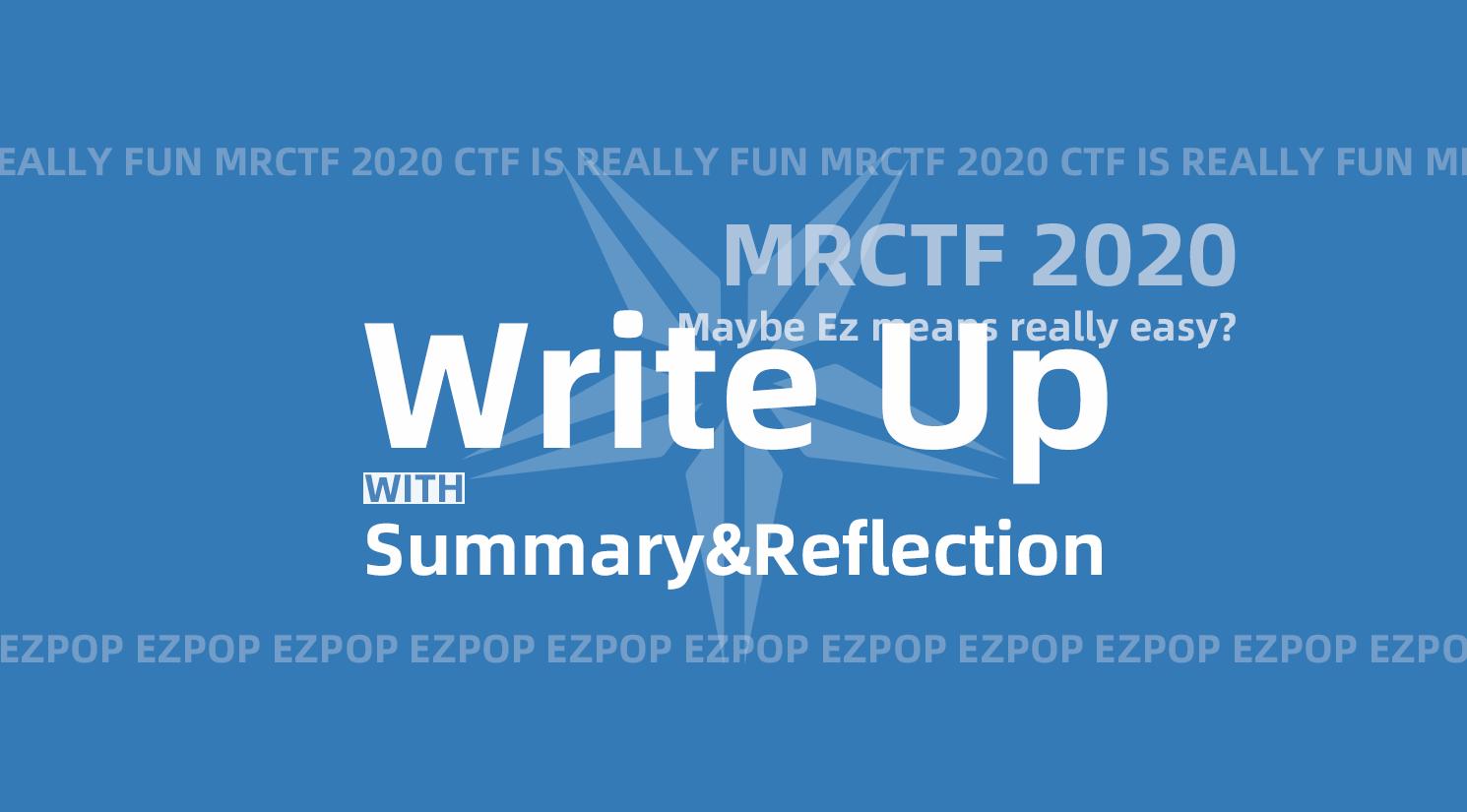 MRCTF 2020 解题记录