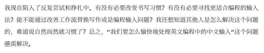 页面上所有中文引号,都会回退成其它字体的引号