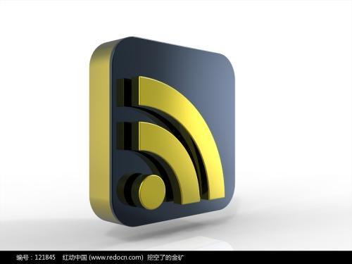 博客添加RSS订阅