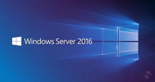 Windows Server 2016远程桌面服务配置和授权激活
