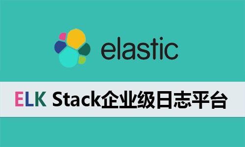 一步步建立 ELK log分析平台 --- filebeat 6.5.4 安装