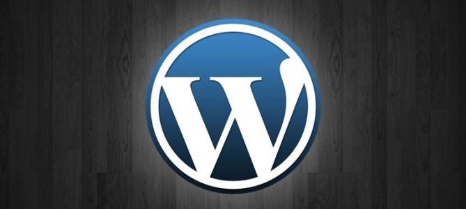 WordPress安装后必做的18件事