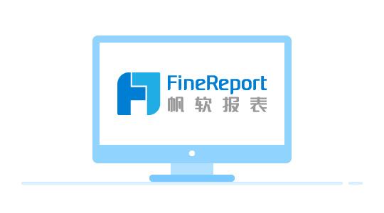 将finereport从内置服务器放置在tomcat服务器中
