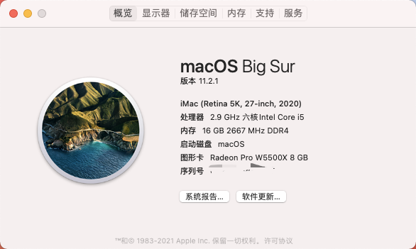 Mac—关于本机