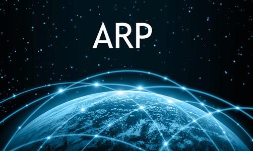 ARP学习总结